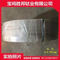 高純度鈦焊絲