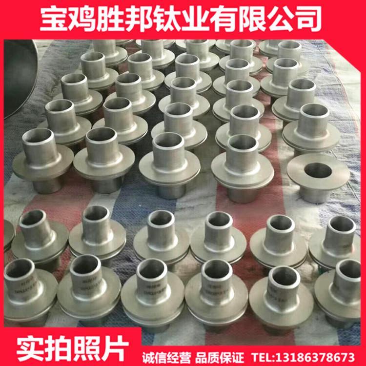 耐腐蚀钛管件 2