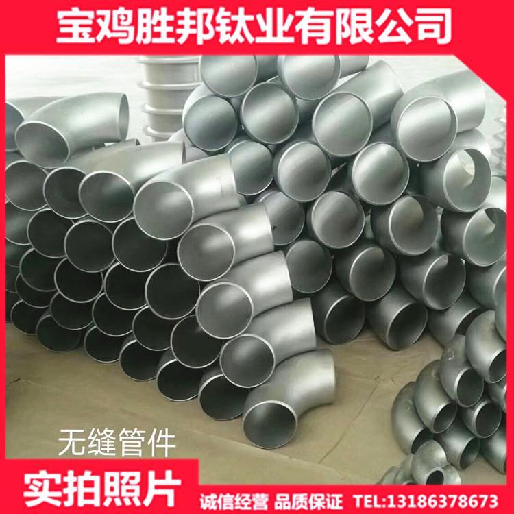 耐腐蚀钛管件 1