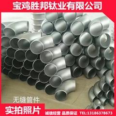 耐腐蚀钛管件