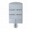江门厂家供应大功率LED路灯节能减排路灯改造工程路灯星星一号 2
