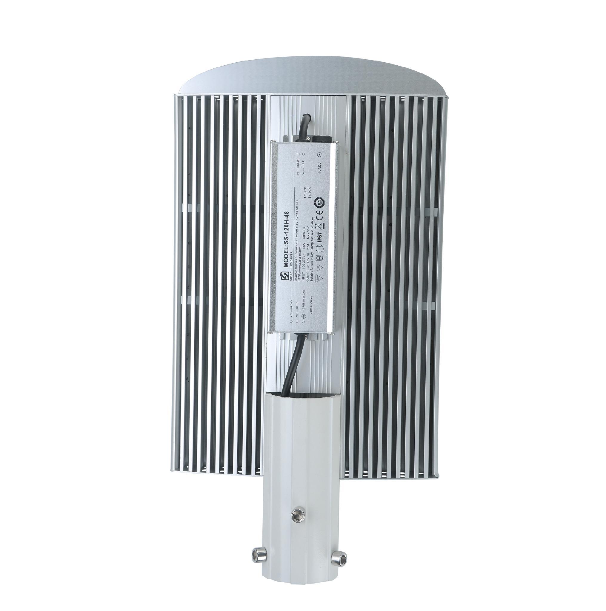 江门厂家供应大功率LED路灯节能减排路灯改造工程路灯星星一号 3