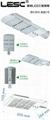 江门厂家供应大功率LED路灯节能减排路灯改造工程路灯星星一号 4
