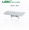 IP65防水防塵級別LED投光