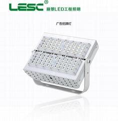 深圳廠家生產LED廣告招牌燈投光燈窄光束聚光燈