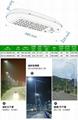 汕頭生產LED路燈燈頭專業配光高顯色指數低眩光路燈系列小康號 5