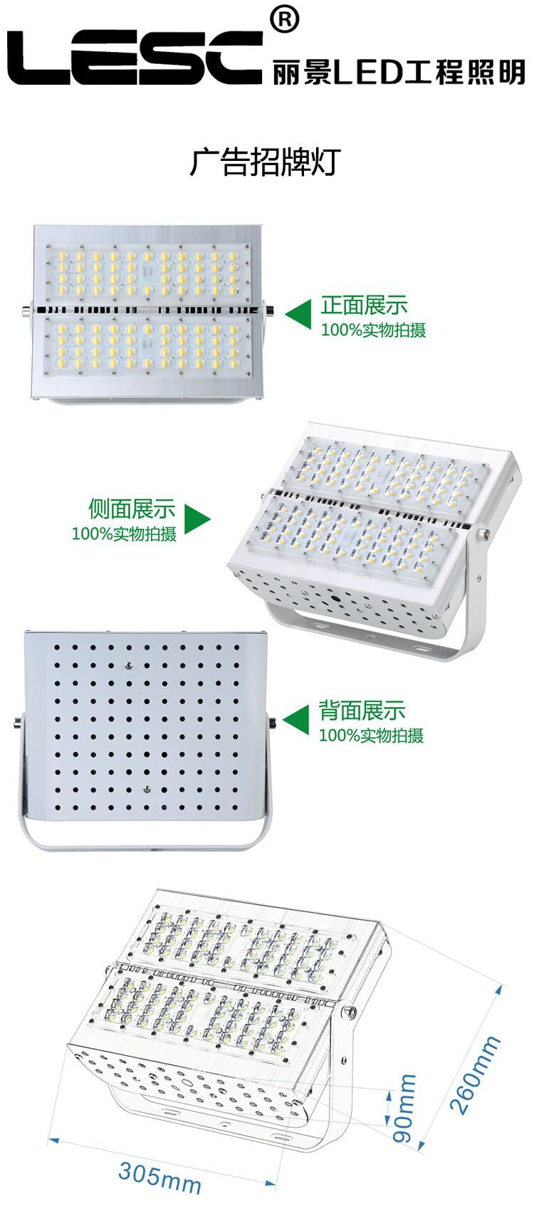 深圳廠家生產LED廣告招牌燈投光燈窄光束聚光燈 5