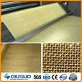 Hebei Qiusuo Wire Mesh Products Co., Ltd.  selling Copper Wire Mesh 2