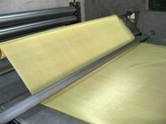 selling phosphor bronze wire mesh (cloth)