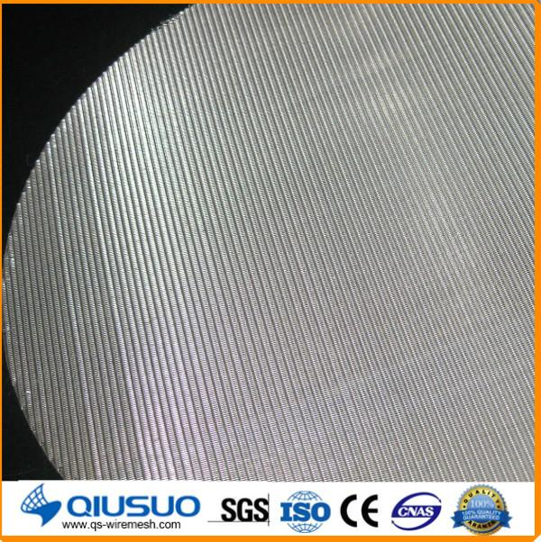 Hebei Qiusuo Wire Mesh Products Co., Ltd. selling stainless steel wire mesh 4
