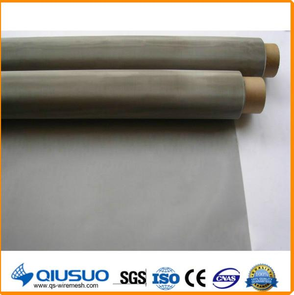 Hebei Qiusuo Wire Mesh Products Co., Ltd. selling stainless steel  woven mesh 1