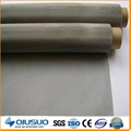 Hebei Qiusuo Wire Mesh Products Co., Ltd. selling stainless steel  woven mesh 2