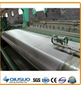 Hebei Qiusuo Wire Mesh Products Co., Ltd. selling stainless steel  woven mesh 3