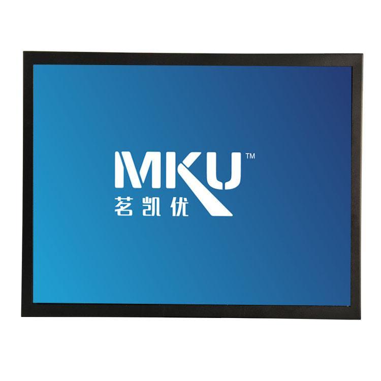 工業級金屬殼20寸液晶顯示器高分1600*1200高亮度 3