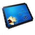工業級金屬殼20寸液晶顯示器高分1600*1200高亮度 4
