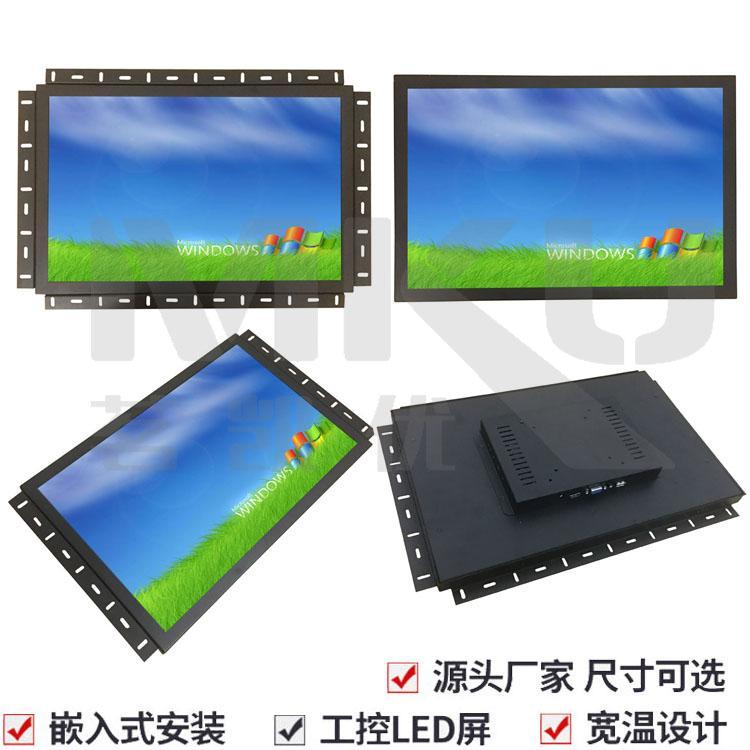 19寸寬屏觸摸顯示器工業金屬殼嵌入式顯示器 5