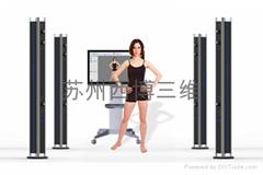 極速動靜態三維人體掃描系統