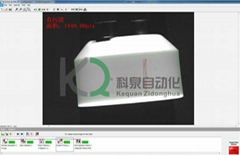 产品表面污渍CCD检测系统