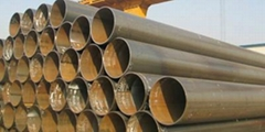 ST45-8 low-medium pressure boiler tube/pipe