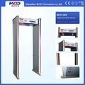 河北安检设备MCD-200
