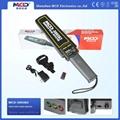 河北安检设备MCD-200 2
