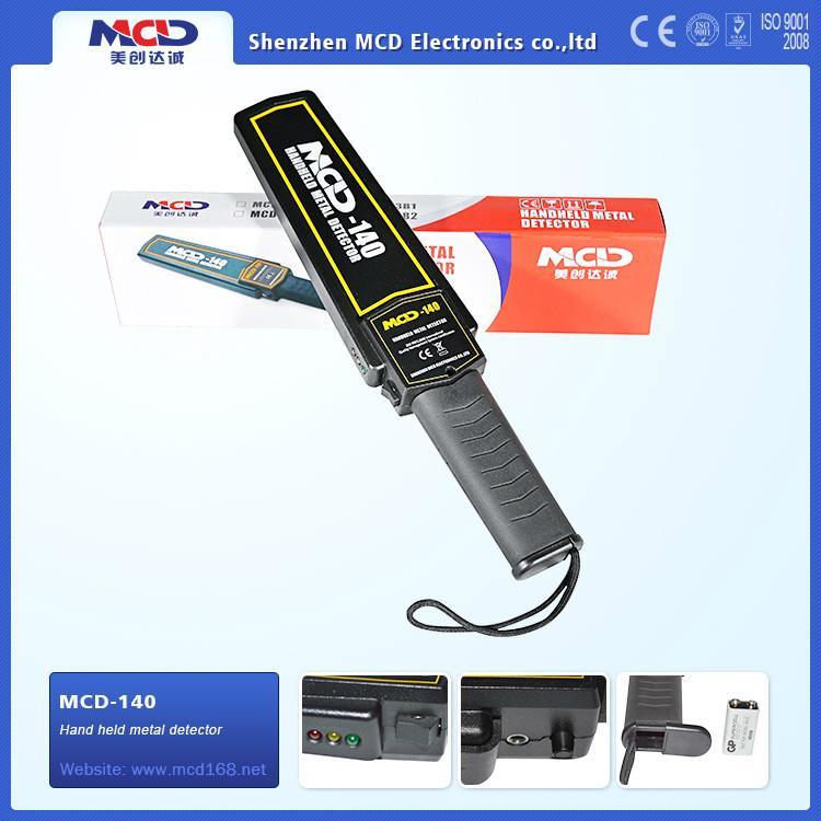 河北安检设备MCD-200 3