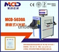 沈阳安检设备X光安检机MCD-