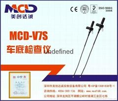 安檢設備MCD-V7S