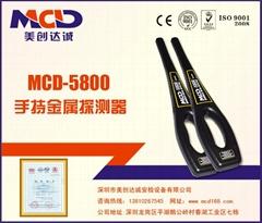 MCD-5800手持金属探测器