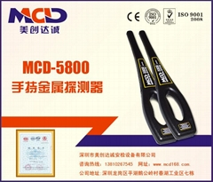 MCD-5800手持金屬探測器