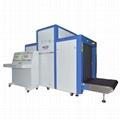 安检机MCD-10080