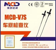 视频车底检查镜MCD-V7S