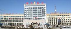 Shandong Huamin Steel Ball Joint-Stock Co., Ltd