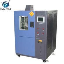 耐臭氧老化试验机