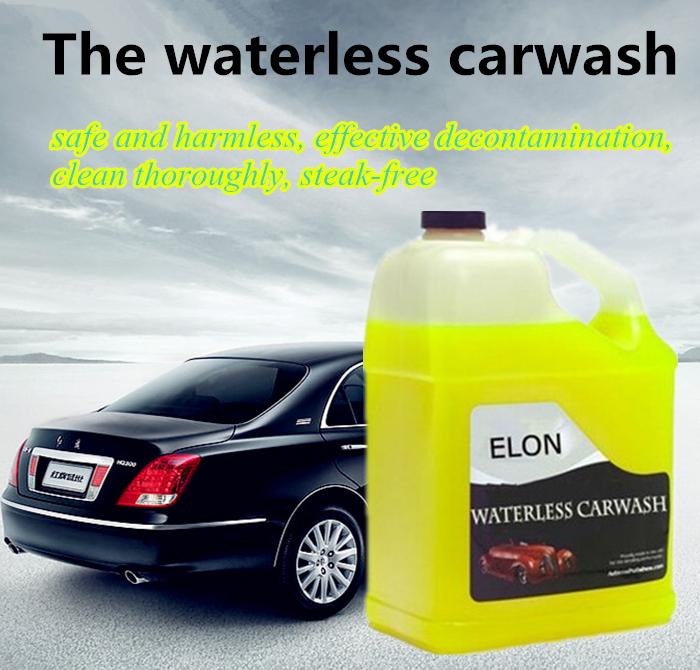无水洗车液 1