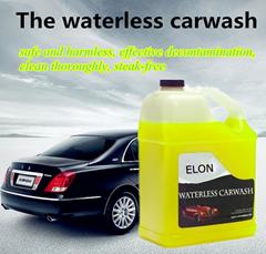 无水洗车液