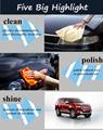 无水洗车液 4