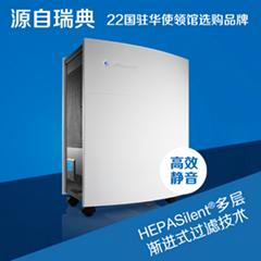 Blueair/布鲁雅尔550E智能控制空气净化器