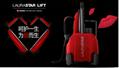 LAURASTAR LIFT蒸汽電燙斗小型挂燙機 1