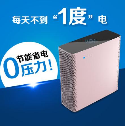 Blueair/布魯雅爾空氣淨化器Sense 2