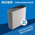 Blueair/布魯雅爾空氣淨化器Sense 3