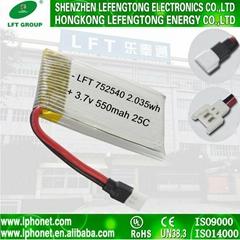 High rate lipo battery 752540 rc battery 550mah li-pol cell 3.7v