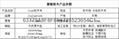 广州软木卷材 3