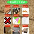广州软木卷材 4