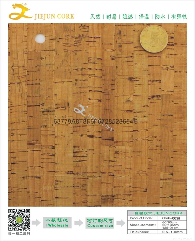 广州软木卷材 1
