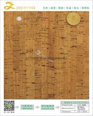 广州软木卷材