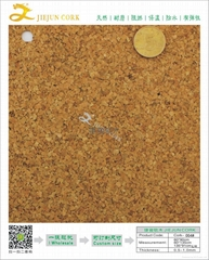 广州软木纸