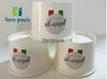 ice cream disposable paper bowl double PE paper bowl