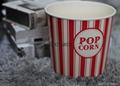 150oz Popcorn White Paper Cup
