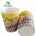 New Hot Design popcorn Paper Cup, Cup Manufacturers China high quality paper cup